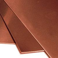 Лист медно-никелевый 10 мм МНЖ5-1