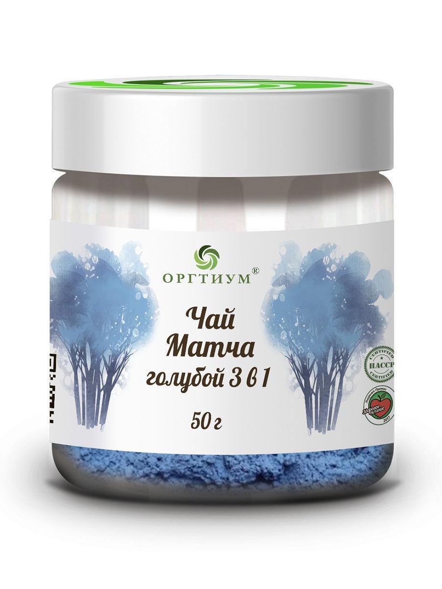 Чай Матчи голубой  100 гр, Оргтиум, улучшает зрение и стимулирует кровообращение