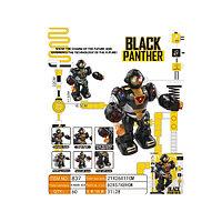 Интерактивный Робот Чёрная Пантера 837