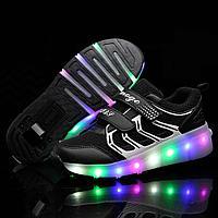 Роликовые кроссовки с подсветкой черный цвет
