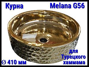 Курна Melana G56 для турецкого хаммама (Ø 410 мм)