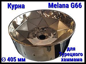 Курна Melana G66 для турецкого хаммама (Ø 405 мм)