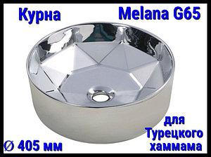 Курна Melana G65 для турецкого хаммама (Ø 405 мм)
