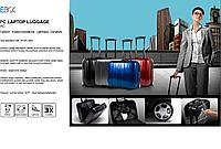 Качественный дорожный чемодан из поликарбоната c замком с функцией TSA