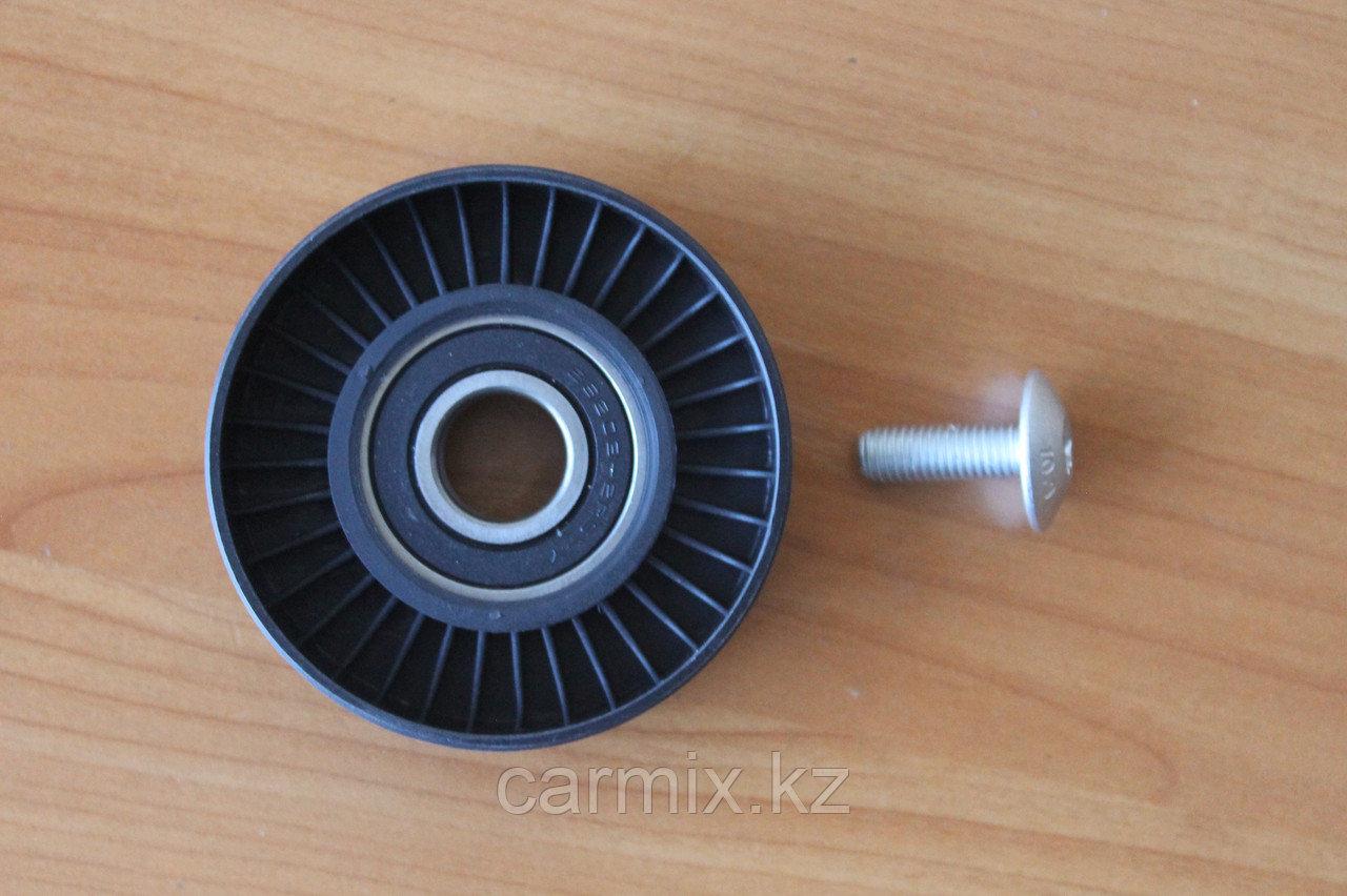 Ролик обводной приводного ремня OUTLANDER XL CW6W