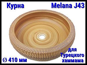 Курна Melana J43 для турецкого хаммама (Ø 410 мм)