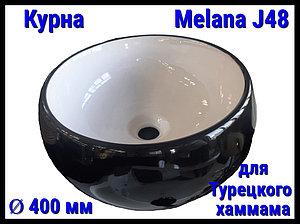 Курна Melana J48 для турецкого хаммама (Ø 400 мм)