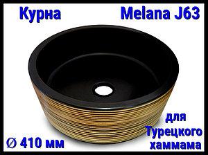Курна Melana J63 для турецкого хаммама (Ø 410 мм)