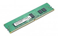 Оперативная память Lenovo 8GB [4X70F28589]