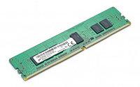 Оперативная память Lenovo [4X70K09921]