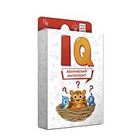 """Карточная игра серии """"Игры для ума"""" """"IQ Логический интеллект"""" (40 карточек 8*12 см)"""
