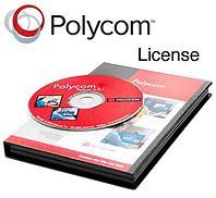 Программное обеспечение Polycom [5150-63638-214]