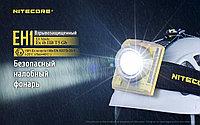 Фонарь налобный Nitecore EH1 CREE XP-G2 S3 90°
