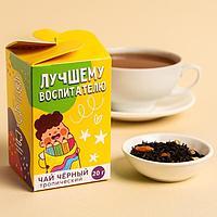 Чай чёрный тропический «Воспитателю»