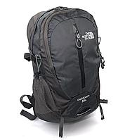 Рюкзак 35 L Серый