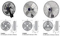 Настенные осевые вентиляторы