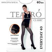 Колготки женские Everyday 40 den, цвет чёрный (nero), размер 2