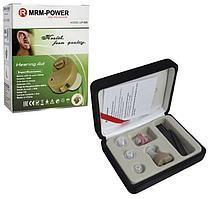 Слуховой аппарат Усилитель звука MRM-POWER LP-906