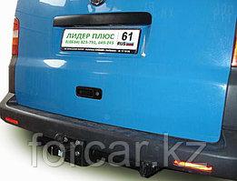 ТСУ для VOLKSWAGEN T5 04/2003-... (фургон закрытый)