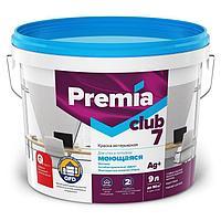 Краска PREMIA для стен и потолков белая моющаяся база A, ведро 9 л