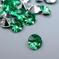 """Декор для творчества акрил кристалл """"Зелёная"""" цвет № 2 d=1 см набор 50 шт 1х1х0,5 см"""