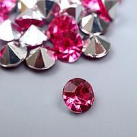 "Декор для творчества акрил кристалл ""Ярко-розовая"" цвет № 15 d=1 см набор 50 шт 1х1х0,5 см"