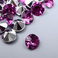 "Декор для творчества акрил кристалл ""Малина"" цвет № 40 d=1 см набор 50 шт 1х1х0,5 см"