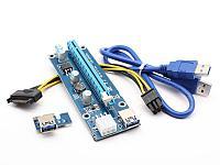 Riser/Райзер PCI-E x1 x16 VER009S