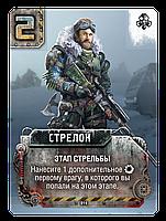 """Погоня за """"Авророй"""", фото 7"""