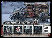 """Погоня за """"Авророй"""", фото 8"""
