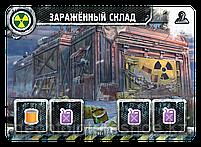 """Погоня за """"Авророй"""", фото 9"""