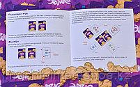 Эврика Универсум. 2-е издание, фото 7