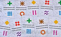Эврика Универсум. 2-е издание, фото 8