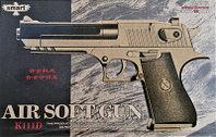 Игрушечный пневматический пистолет Air sport gun K111D