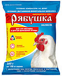 Премикс «Рябушка Эконом» Биоактивная кормовая добавка для взрослой птицы всех видов, фото 3
