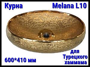 Курна Melana L1O для турецкого хаммама (⊡ 600*410 мм)