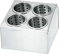 Емкость для хранения столовых приборов MVQ 15104SA