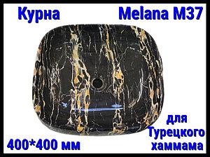 Курна Melana M37 для турецкого хаммама (⊡ 400*400 мм)