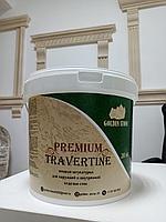 Жидкий травертин Golden Stone 20 кг