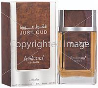 Lattafa Perfumes Just Oud Boulevard парфюмированная вода объем 90 мл (ОРИГИНАЛ)
