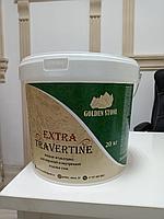 Жидкий травертин Golden Stone 20 кг Экстра