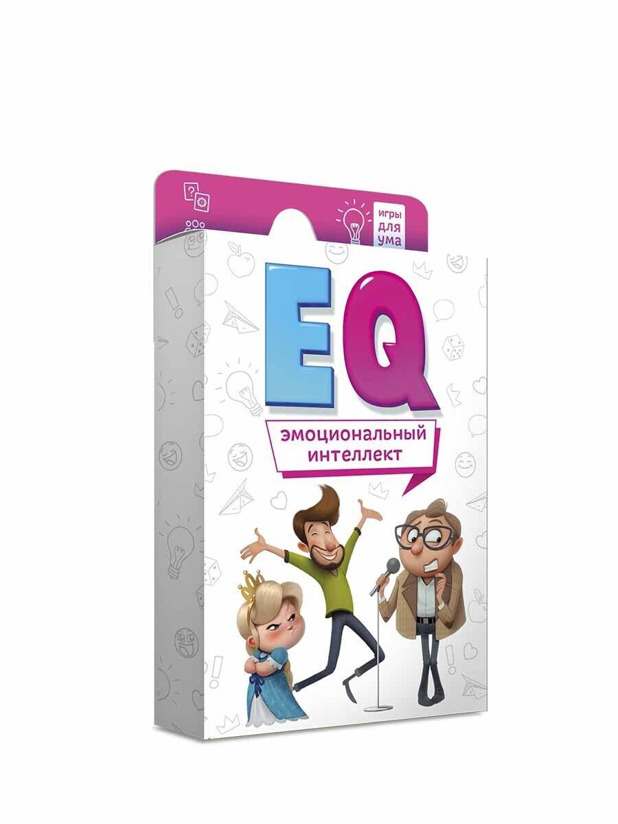 IQ Карточная игра EQ Эмоциональный интеллект, 40 карточек