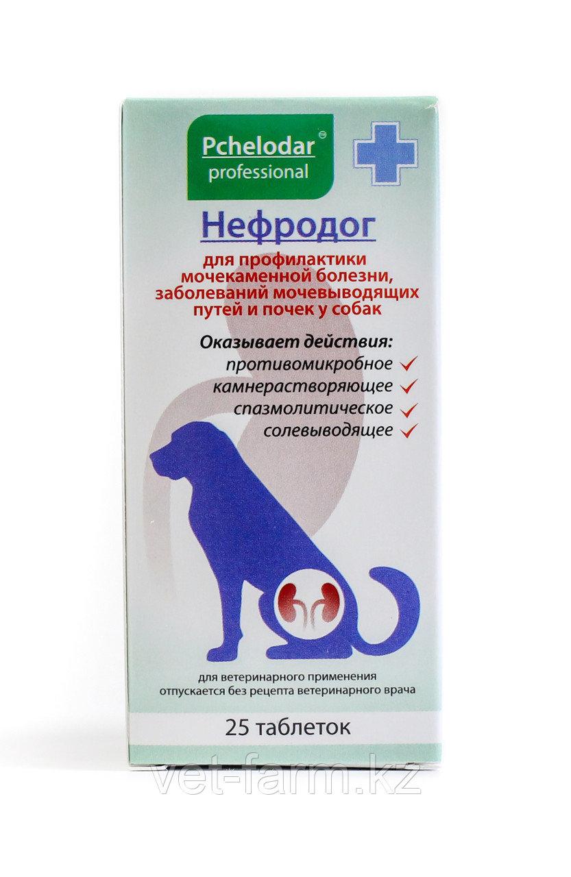 Нефродог 25 таблеток