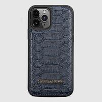 Чехол для телефона iPhone 12/12 Pro питон тёмно-синий
