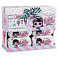 Кукла LOL Surprise Under Wraps Confetti Pop в новогодней капсуле, фото 3