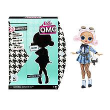 LOL ОМГ Модная Кукла Аптаун Гёрл (Uptown Girl), 2 серия, ЛОЛ Сюрприз