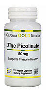 Цинк пиколинат. Zinc Picolinate 50 мг. 120 капсул. California gold nutrition.