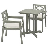 Садовый стол и 2 легких кресла,БОНДХОЛЬМЕ серый морилка/ФРЁСЁН/ДУВХОЛЬМЕН бежевый БОНДХОЛЬМЕН Садо ИКЕА, IKEA