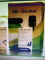 Тест-полоски глюкозы ABK Care Multi № 50