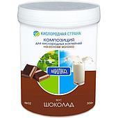 Композиция для кислородных коктейлей Милко Шоколадная